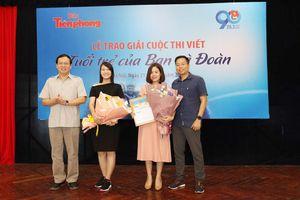 Báo An Giang có 2 tác phẩm đoạt giải B cuộc thi viết 'Tuổi trẻ của bạn và đoàn'