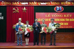 Thể lệ Giải báo chí về xây dựng Đảng tỉnh Quảng Bình lần thứ III năm 2021