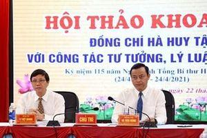 Đồng chí Hà Huy Tập với công tác tư tưởng, lý luận của Đảng