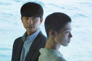 Khán giả mong ngóng phim mới của Gong Yoo và Park Bo Gum