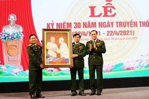 Tổng công ty Thái Sơn kỷ niệm 30 năm Ngày truyền thống