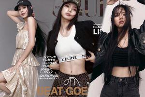 Lisa Black Pink là ca sĩ ngoại quốc đầu tiên lên bìa Vogue Nhật trong suốt thập kỷ qua