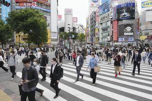 Nhật sẽ ban bố tình trạng khẩn cấp ở thủ đô Tokyo