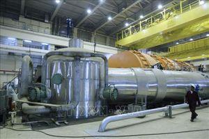 Iran cắt giảm số lượng máy ly tâm làm giàu urani mức cao