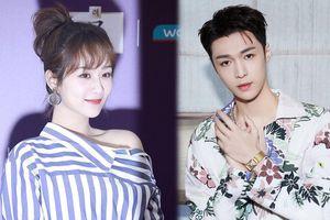 Dương Tử hẹn hò với Trương Nghệ Hưng, thậm chí đến xem concert của bạn trai?