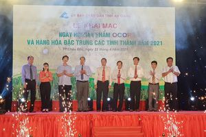 Khai mạc Ngày hội sản phẩm OCOP và hàng hóa đặc trưng các tỉnh thành năm 2021