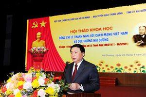 Hội thảo khoa học 'Đồng chí Lê Thanh Nghị với cách mạng Việt Nam và quê hương Hải Dương'