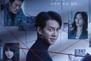 'Mouse' Tập 14: Không còn nghi ngờ gì nữa, Lee Seung Gi chính là kẻ săn người mắc hội chứng Psychopath