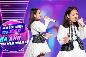 Hà Anh dạt dào cảm xúc tại chung kết GHVN 2021 khiến Lưu Thiên Hương tâm đắc: 'Không còn gì để chê'