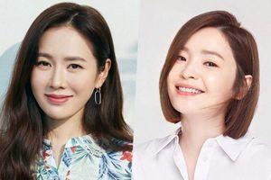 Son Ye Jin tái xuất màn ảnh nhỏ làm 'tiểu thư nhà giàu' trong hội 'gái già 39'!