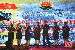 Gặp mặt truyền thống Sư đoàn 391 (341b) - Binh đoàn 12 Trường Sơn