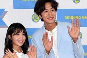 Lee Kwang Soo rời Running Man sau 11 năm