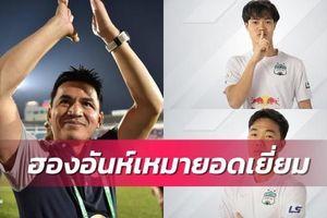 Báo Thái Lan: Thầy trò Kiatisak 'lành ít dữ nhiều' trước Thanh Hóa