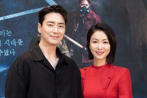 Bạn gái tin đồn của Song Joong Ki e ấp bên 'tình mới'