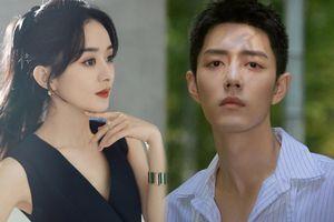Vừa ly hôn, Triệu Lệ Dĩnh liền 'nên duyên' cùng Tiêu Chiến trong phim mới 'Trường tương tư'?