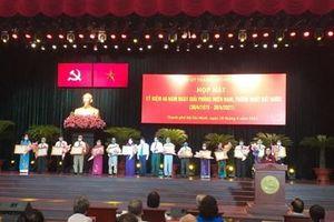 TP Hồ Chí Minh kỷ niệm 46 năm Ngày giải phóng miền Nam, thống nhất đất nước