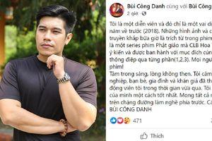 Diễn viên bị tố giả mù trong clip ông Võ Hoàng Yên: 'Tất cả chỉ vì mục đích cúng dường phát tâm'