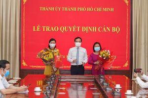 Thành ủy TP HCM trao quyết định nhân sự cho Báo Người Lao Động và Báo Phụ Nữ TPHCM