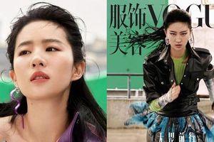 Lưu Diệc Phi hóa 'đả nữ' trên bìa VOGUE, khẳng định đẳng cấp đại sứ thương hiệu hàng đầu
