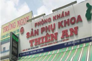 1 bác sĩ BV Hùng Vương 'tố' phòng khám sản khoa hoạt động chui