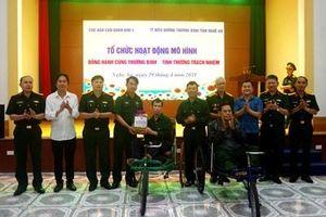 Tổ chức chương trình 'Đồng hành cùng thương binh - Tình thương, trách nhiệm'