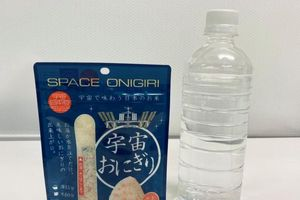 Cơm nắm Nhật Bản dành cho phi hành gia lên Trạm vũ trụ quốc tế
