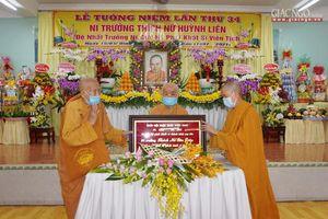 Tưởng niệm cố Ni trưởng Huỳnh Liên, Ni trưởng Tân Liên làm Trưởng Ni giới hệ phái Khất sĩ
