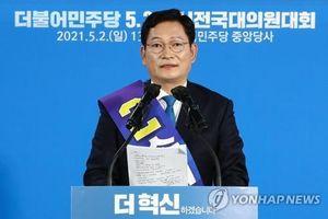 Ông Song Young-gil làm Chủ tịch Đảng Dân chủ cầm quyền ở Hàn Quốc