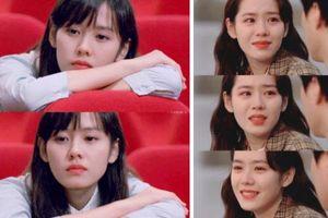 'Chị đẹp' Son Ye Jin từ thời chưa son phấn diệu đà đã có visual đỉnh cao đáng ngưỡng mộ