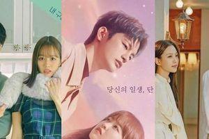 Phim Hàn tháng 5 toàn các cặp đôi đẹp như mơ, 'hóng' nhất Park Bo Young - Seo In Guk
