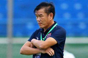 HLV Phan Thanh Hùng xin nghỉ vì chuyện khó nói ở Bình Dương?