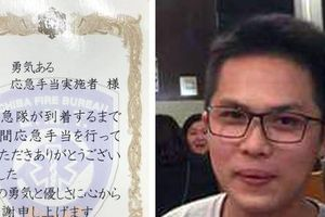 Chia sẻ của chàng trai 9X Việt cứu người, được Sở Cứu hỏa ở Nhật Bản khen tặng