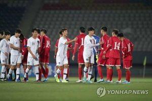 Đội tuyển Triều Tiên rút khỏi vòng loại World Cup tại Hàn Quốc