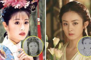 Chân dung truy nã trong phim cổ trang Hoa ngữ: Triệu Lệ Dĩnh, Lâm Tâm Như bị 'dìm' thê thảm