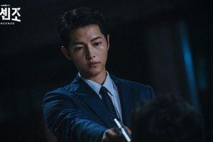 Phim 'Vincenzo' của Song Joong Ki lọt top 6 phim có rating cao nhất đài tvN