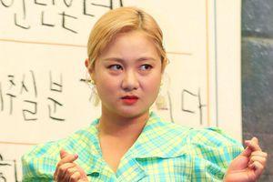 Nữ diễn viên Park Na Rae bị tẩy chay vì quấy rối tình dục