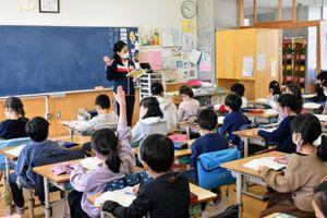 Khi hiểm họa 'bủa vây' nghề dạy học