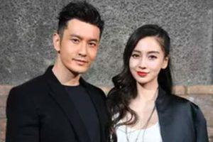 Huỳnh Hiểu Minh và Angelababy đã ly hôn, nguyên nhân có liên quan đến Phạm Băng Băng?