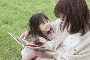 Muốn con lớn lên thành tài, làm rạng danh dòng họ, mẹ cần dạy con 2 điều khi con 3 tuổi