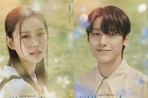 Phim của Lee Do Hyun khởi động với rating thấp hơn nhiều so với phim 'Sông Đón Trăng Lên' của Kim So Hyun
