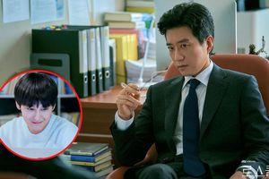 Quý ông lạnh lùng đang khiến Kim Bum lép vế trong 'Law School' thực sự là ai?