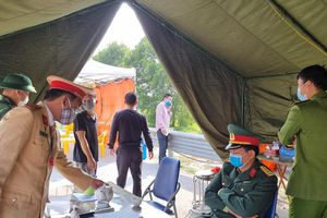 Quảng Ninh: Từ 00 giờ 00 ngày 6/5/2021, tạm dừng các hoạt động không thiết yếu