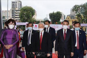 Tổng Bí thư Nguyễn Phú Trọng dự Lễ kỷ niệm 70 năm Ngày thành lập Ngân hàng Nhà nước Việt Nam