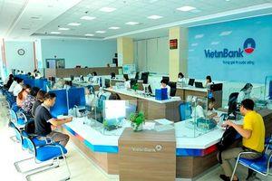 VietinBank thông báo mời tham gia Gói mua sắm 'Thuê phần mềm lưu ký giám sát của VietinBank'