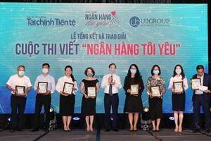 15 tác phẩm được trao giải Cuộc thi viết 'Ngân hàng tôi yêu'