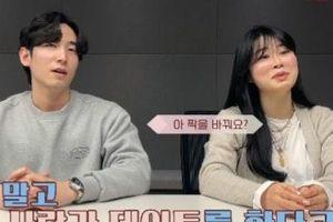 Game show Hàn cho đổi người yêu bị phản ứng
