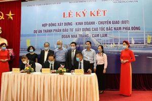 Bộ GTVT ký với nhà đầu tư dự án BOT đầu tiên của cao tốc Bắc - Nam