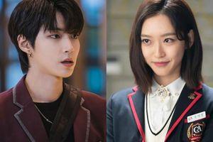 Bộ phim nào may mắn nhận được sự góp mặt của Hwang In Yeop và Han Ji Hyun?