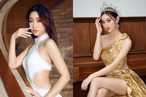 Đỗ Mỹ Linh, Lương Thùy Linh vinh dự xuất hiện trong clip giới thiệu 'Miss World 2021''