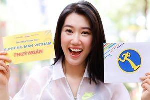 Thúy Ngân là cái tên tiếp theo sẽ xuất hiện tại Running Man Vietnam mùa 2